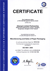 ISO 9001 : 2008 by TUV